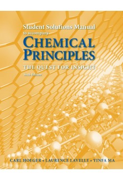SG/SM Chemical Principles