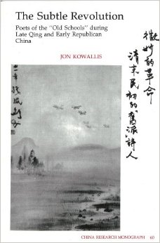 "The Subtle Revolution: Poets of the ""Old Schools"" During Late Qing and Early Republican China"