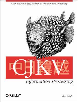 CKJV Information Processing