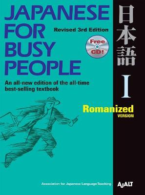 Japanese for Busy People 1: Romanized Version