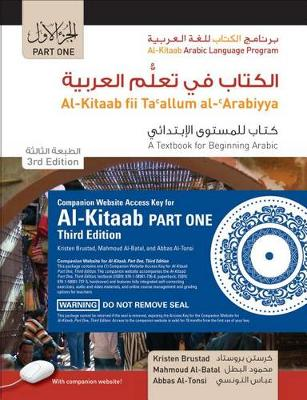 Al-Kitaab fii Ta callum al-cArabiyya: A Textbook for Beginning Arabic: Part One (With DVD and Companion Website Access Key) 3ed