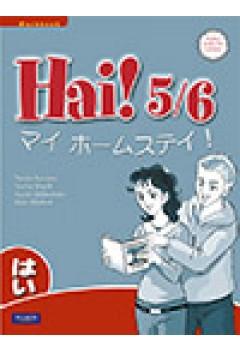 Hai! 5/6 Workbook and Student Audio Pack