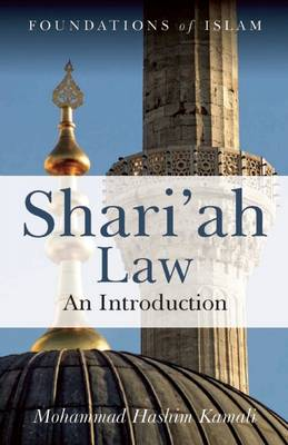 Shari'ah Law: An Introduction
