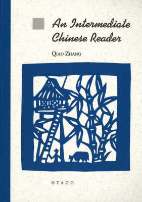 An Intermediate Chinese Reader