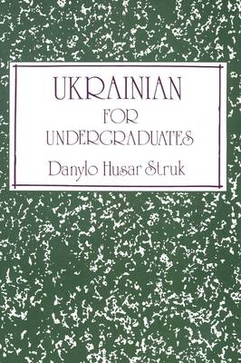 Ukrainian for Undergraduates: With Ukrainian-English & English-Ukrainian Vocabularies