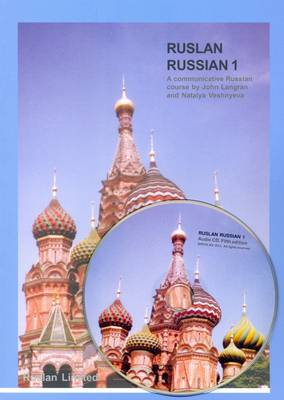 Ruslan Russian 1: A Communicative Russian Course. Pack