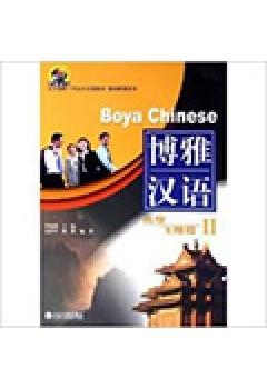 Boya Chinese: Gaoji Feixiang Pian: v. 2