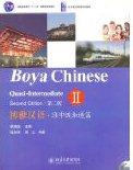 Boya Chinese: Quasi-Intermediate: Vol.2
