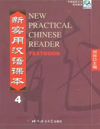 New Practical Chinese Reader: v.4: New Practical Chinese Reader vol.4 - Textbook Textbook