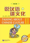Talking About Chinese Culture: Volume 2