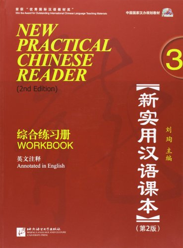 New Practical Chinese Reader 3 Workbook