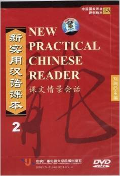 New Practical Chinese Reader vol.2 - Textbook (DVD)