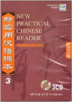 New Practical Chinese Reader: v. 3: Workbook
