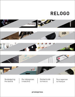 Relogo: Re-designing the Brand