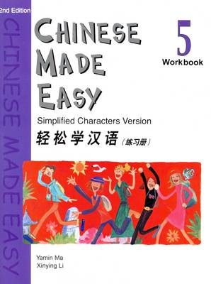 Chinese Made Easy vol.5 - Workbook
