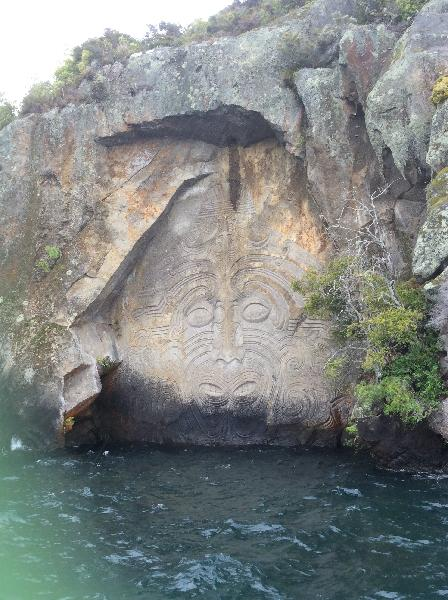 Maori rockcarvings