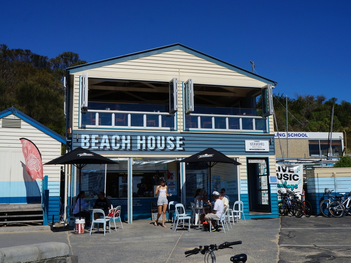 Cerberus Beach House