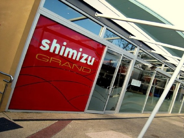 Shimzu Donabe And Bento Perth