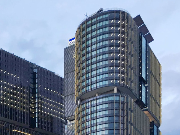 The Executive Centre Barangaroo Three International Towers