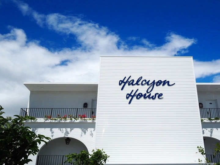Halcyon House