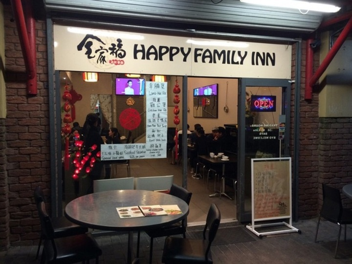 Happy Inn Chinese Retaurant