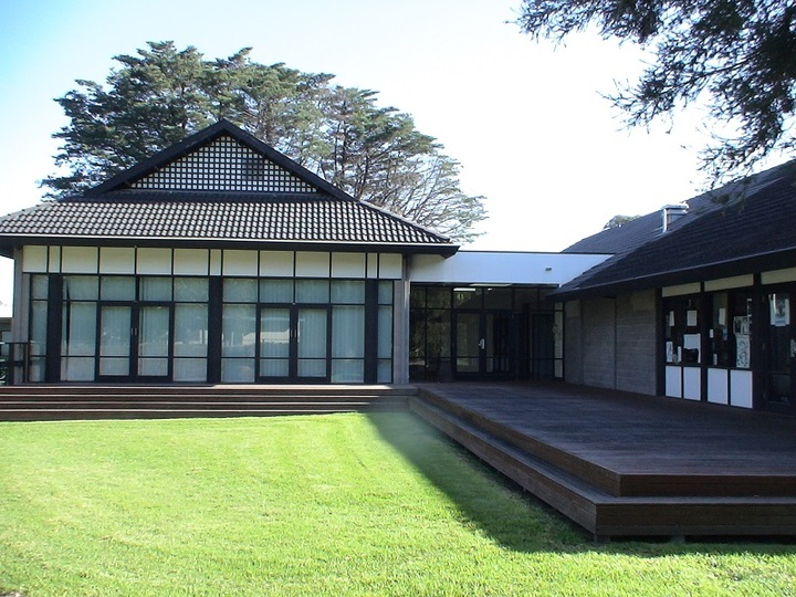 Japanese Studies Centre At Monash University