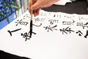 M3658-CAE-EDM-21st-July-ChineseCalligraphy