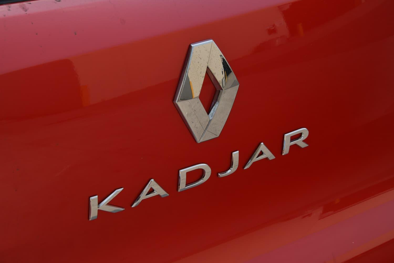 2019 Renault Kadjar Zen Auto - image 26