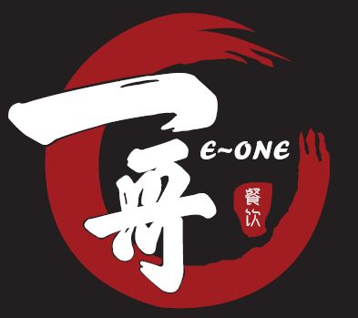 E-One Kitchen