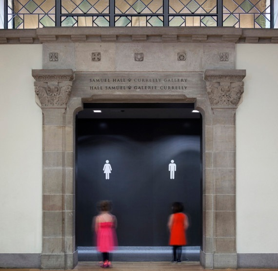 ontario museum - 1