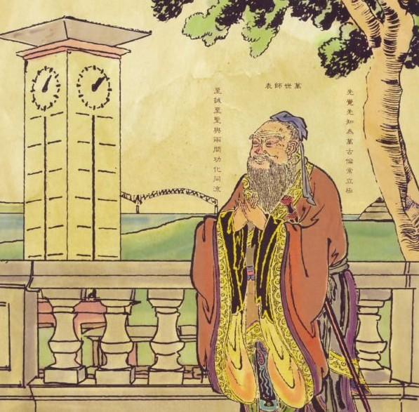 Confuciusfor a Mike Lollar story