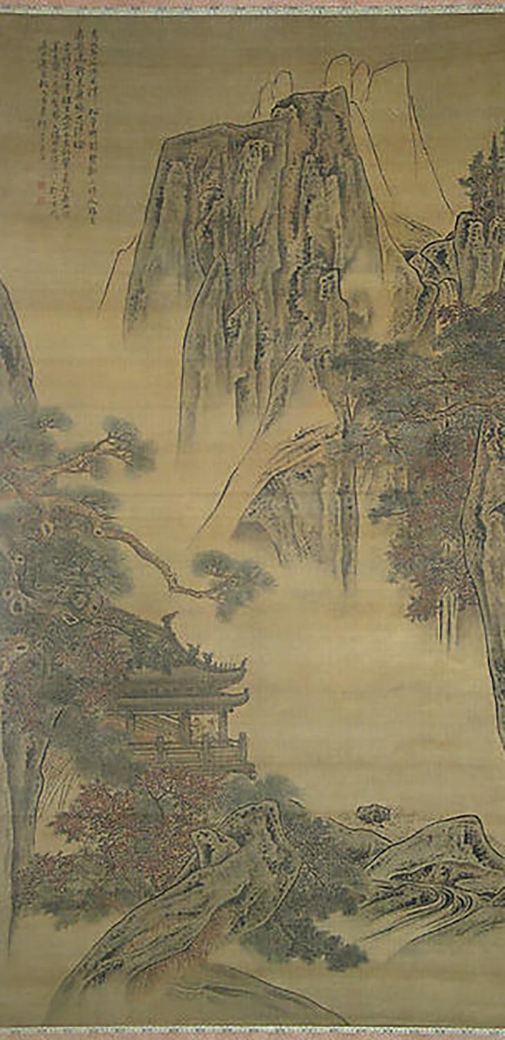 Li Yin Landscape Chinese