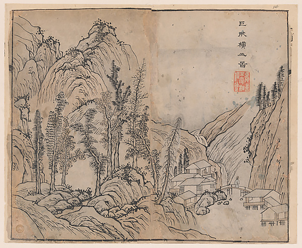 Mt. Heng, after Juran (active ca. 960–965), from the Mustard Seed Garden Manual of Painting, Designed by Wang Gai (Chinese, 1645–1710), After Juran (Chinese, active ca. 960–965) First edition, 1679, China, Woodblock print ink and colour on paper, courtesy The Metropolitan Museum of Art, New York