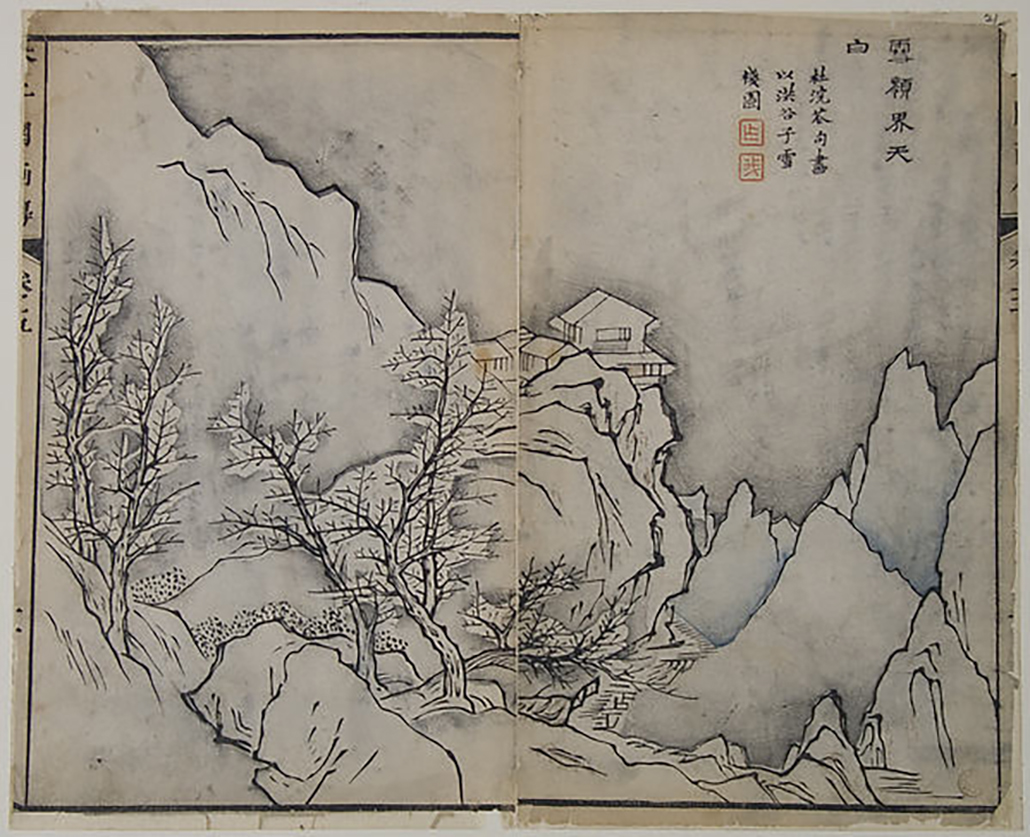 Snowy Peaks Touching the Heavens, in the manner of Snow-covered Inn by Jing Hao (active ca. 870–ca. 930), from the Mustard Seed Garden Manual of Painting, Designed by Wang Gai (Chinese, 1645–1710), After Jing Hao (Chinese, active ca. 870–930), First edition, 1679, China, Woodblock print; ink and colour on paper, courtesy The Metropolitan Museum of Art New York