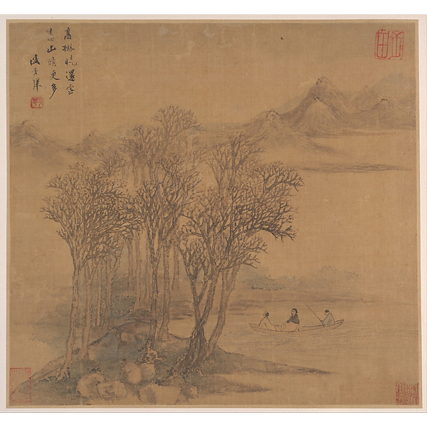 Landscapes after Tang Poems, Sheng Maoye (Chinese, active ca. 1615–ca. 1640), Ming dynasty (1368–1644), mid-17th century, China, Album of six paintings; ink and color on silk, courtesy The Metropolitan Museum of Art, New York