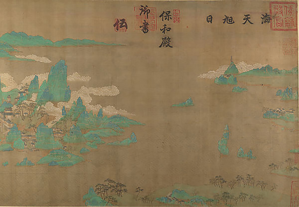 Sea and Sky at Sunrise, Unidentified Artist , fake signature of Zhao Boju (died ca. 1162), Ming dynasty (1368–1644), 17th century China, Handscroll; ink and colour on silk, courtesy The Metropolitan Museum of Art, New York