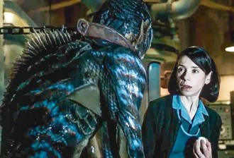 Shape of Water 4