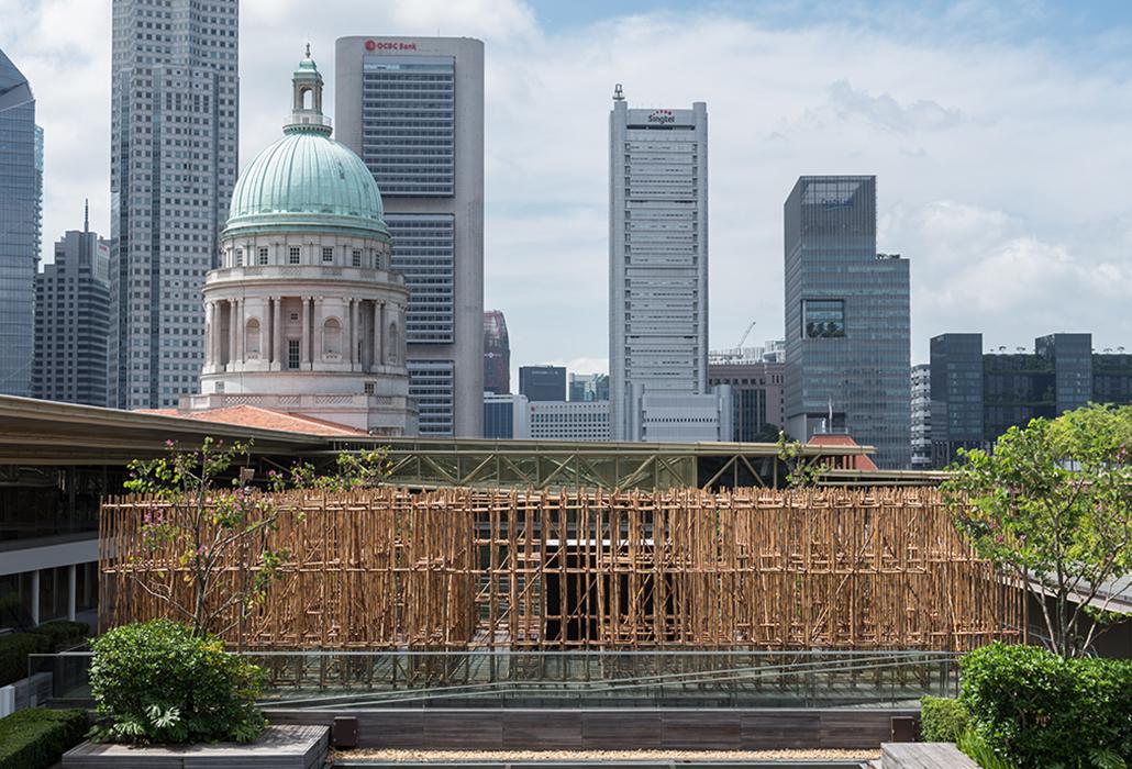 Bamboo Maze 1