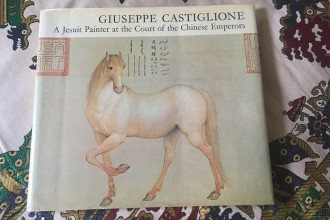 Giuseppe Castiglione