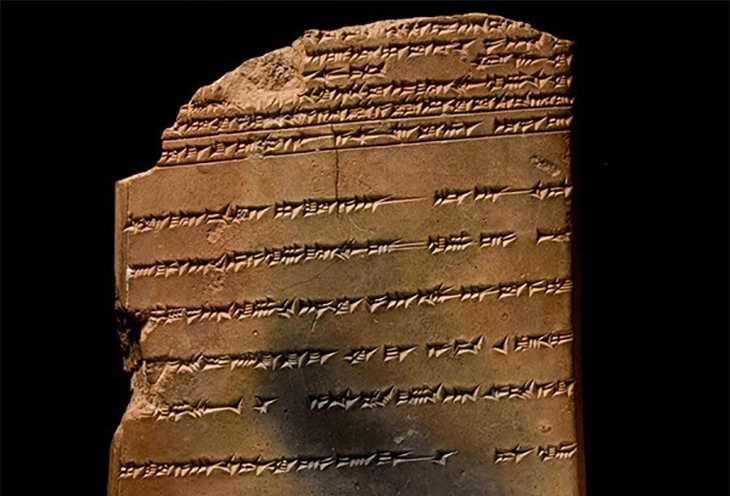 Tablet from the Library of Ashurbanipal, with a cuneiform note recording the tablet belonged to the collection of 'Ashurbanipal, King of the World, King of Assyria'. Nineveh, Iraq, courtesy British Museum