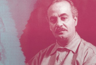 Kahlil Gibran: The Garden of the Prophet, courtesy Museums Victoria