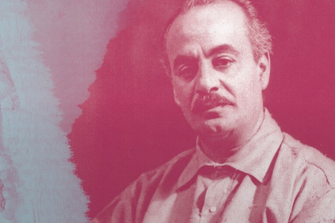 Kahlil Gibran: The Garden of The Prophet – A Summer of Love