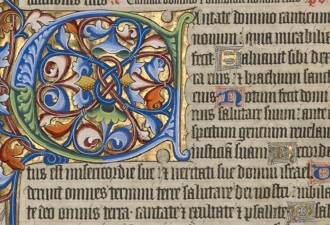 Decorated Initial C