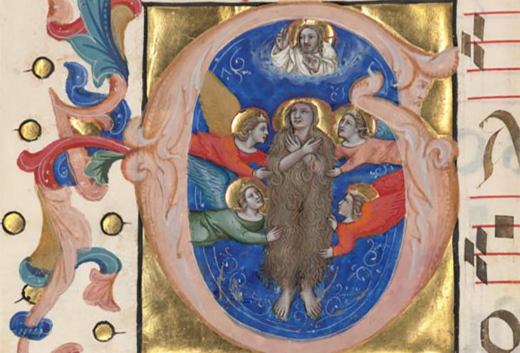 Detached leaf from the Gradual of the Carthusian Monastery Santo Spirito near Lucca; Niccolò di Giacomo da Bologna (Italian, active 1349 - 1403); Italy; about 1392–1402; Tempera and gold leaf; Leaf: 19.1 × 20.3 cm (7 1/2 × 8 in.); 2017.122.4