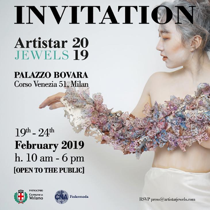 Artistar Invitation