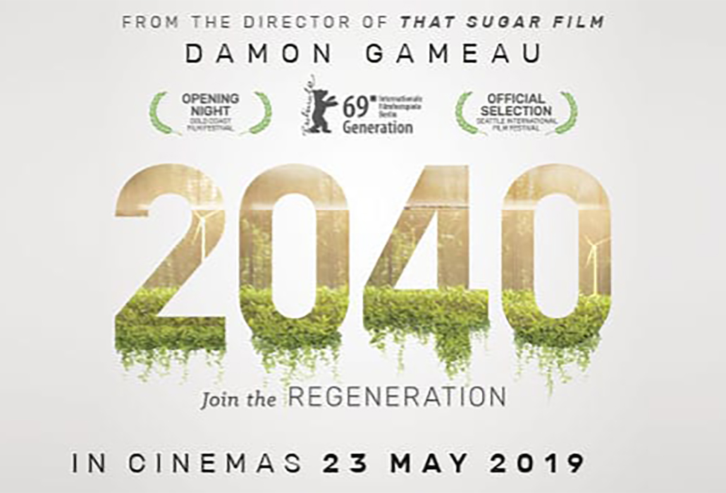 Film Banner 2040