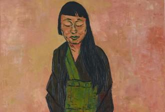 Archibald Detail