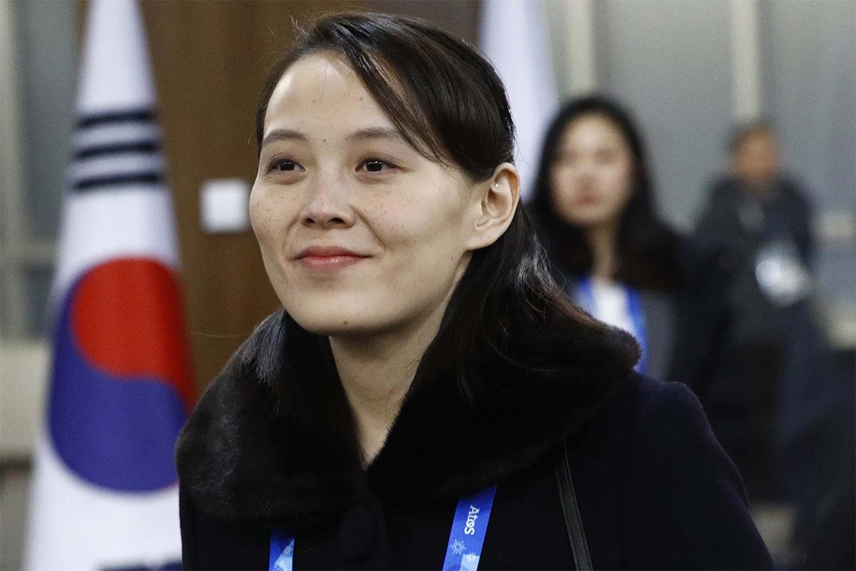 Kim Yo Jong, Kim Jong Un