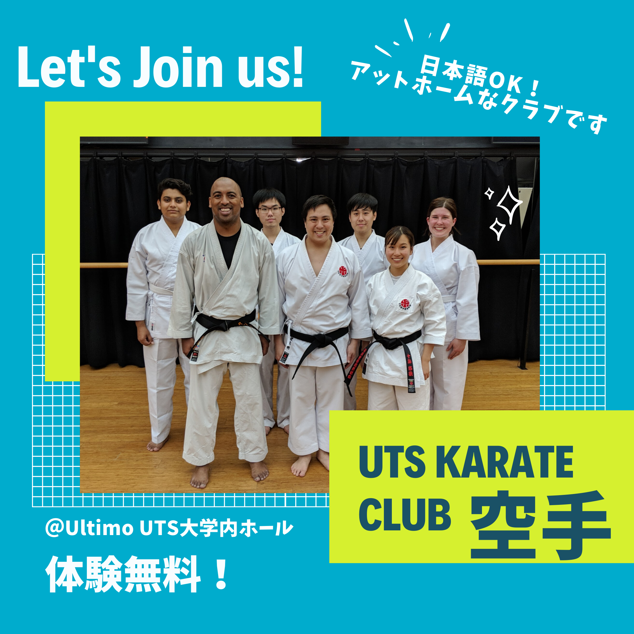 Uts karate club