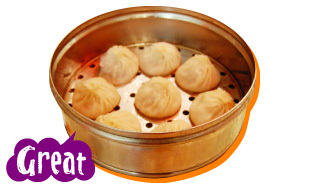 Steamed Nanxiang Meat Buns